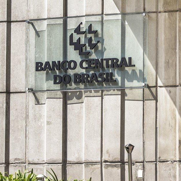 O Banco Central abandona o Brasil e desiste do crescimento