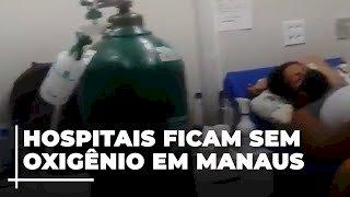 Governo tenta doação de oxigênio dos EUA há 9 dias, e Venezuela já fez três remessas a Manaus